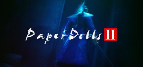 纸人:第二章/纸人2/Paper Dolls 2