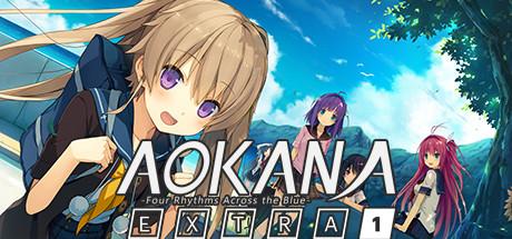 Aokana  EXTRA1 Capa