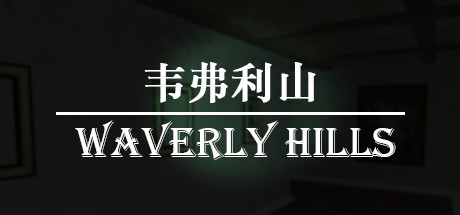 Waverly Hills Capa