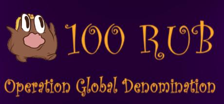 100 RUB: Operation Global Denomination