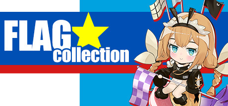 Flag Collection Cover Image