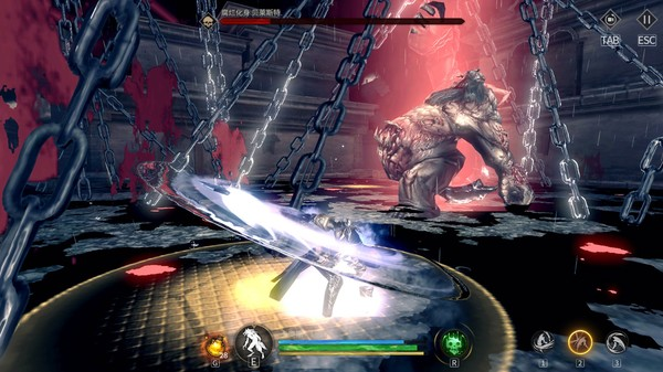 Blade of God-PLAZA [CRACK]