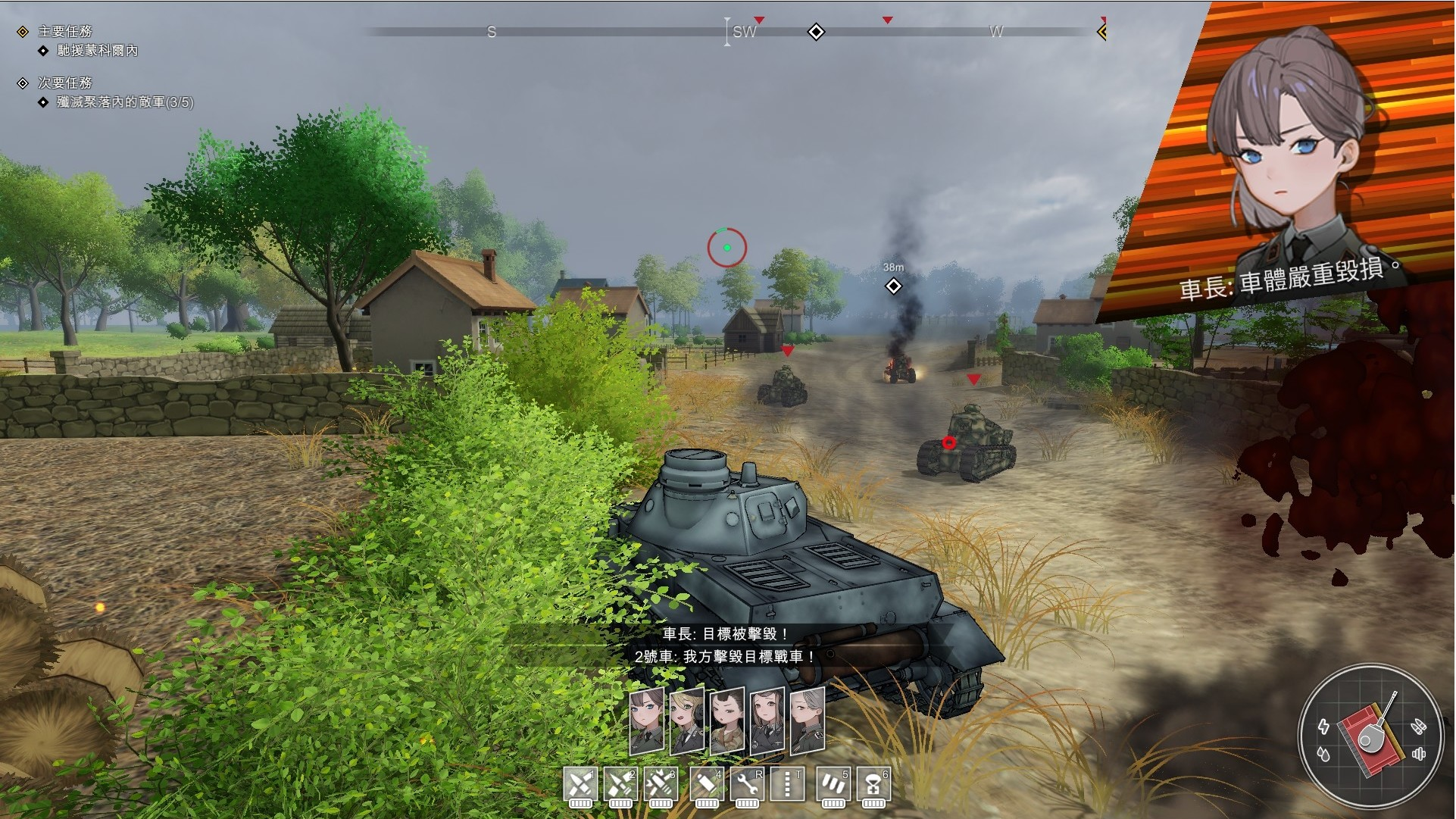What S On Steam Panzer Knights