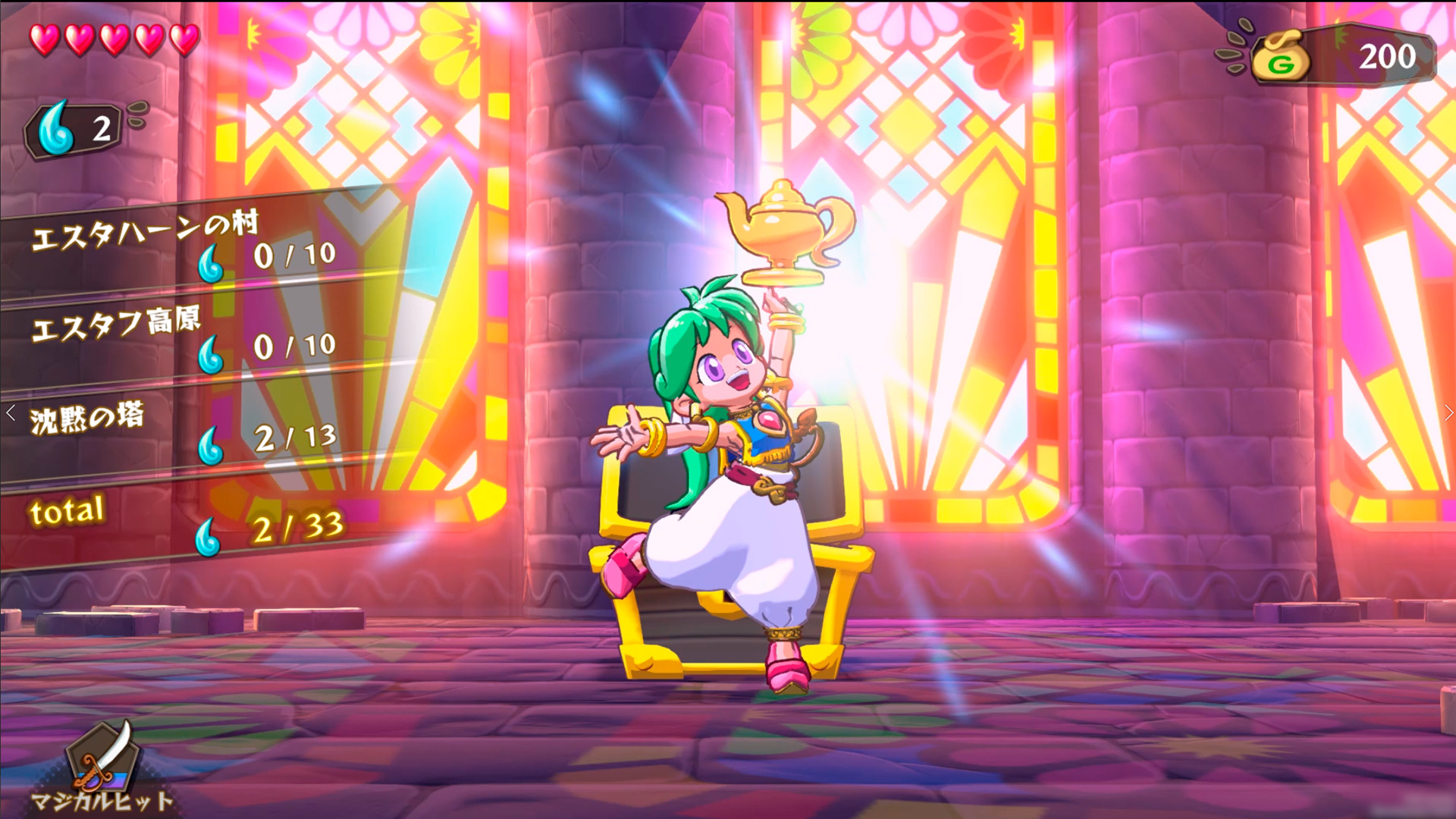 Wonder Boy Asha in Monster World Free Download