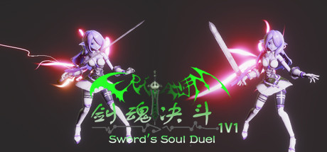 Sword's Soul Duel Cover Image