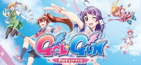 Gal*Gun Returns Cover Image