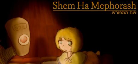ShemHaMephorash Cover Image