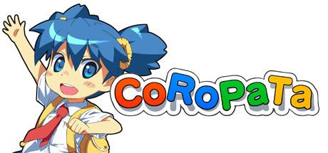 COROPATA Cover Image