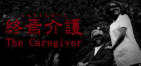 The Caregiver Capa