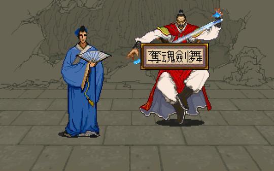 Xuan-Yuan_Sword2游戏游戏最新中文版《轩辕剑2》