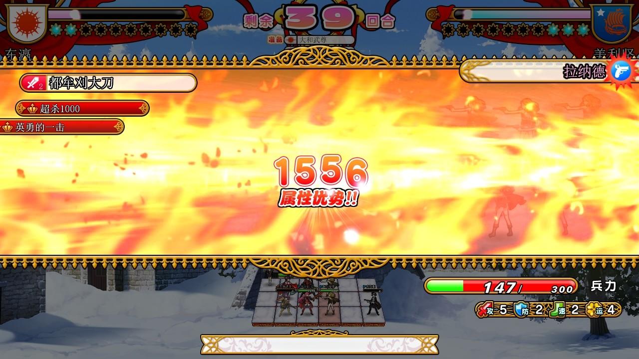 英雄战姬·Gold:新的征服-V1.03c集成修复-(STEAM官中)-百度云盘插图7