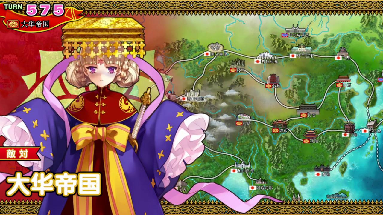英雄战姬·Gold:新的征服-V1.03c集成修复-(STEAM官中)-百度云盘插图1