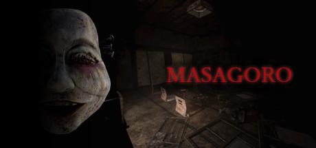 MASAGORO Capa