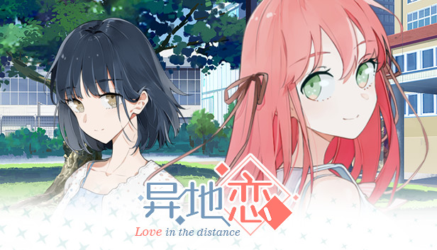 The distance of love