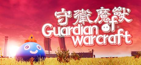 Guardian of Warcraft Capa