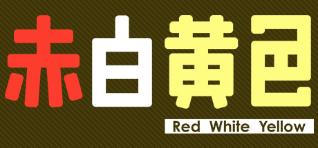 Red White Yellow Cover Image