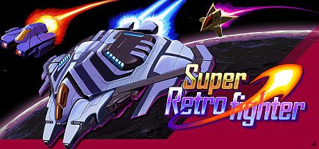 Super Retro Fighter Cover Image