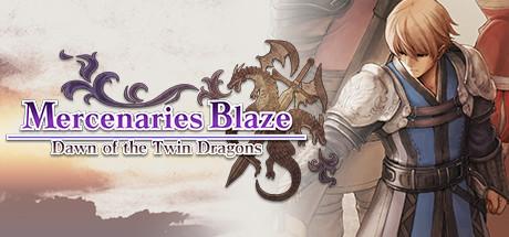 Mercenaries Blaze Cover Image