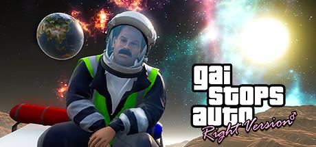 GAI Stops Auto: Right Version Simulator Cover Image