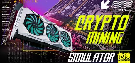 Crypto Mining Simulator Capa
