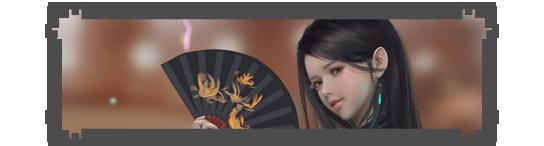 夢YUME2:不眠之夜-Build.7579581-1022-夢涵新的故事-(官中+中文语音)插图3