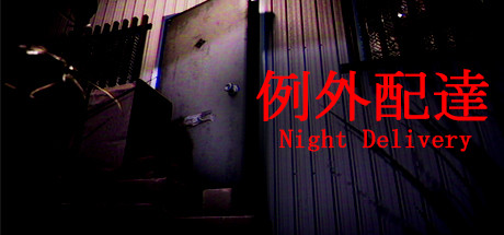Night Delivery Capa