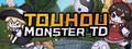 幻想乡妖怪塔防 ~ Touhou Monster TD