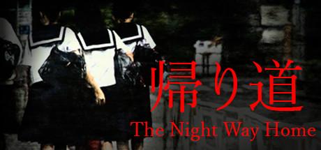 The Night Way Home Capa