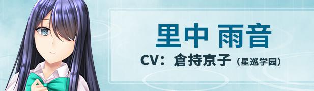 雨音スイッチ – Amane Switch -Build.7233534-(官中)插图2