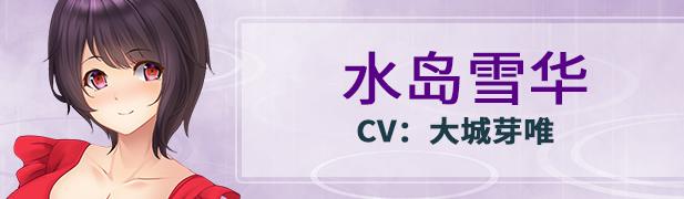 雨音スイッチ – Amane Switch -Build.7233534-(官中)插图6