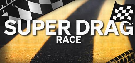 Super Drag Race Capa