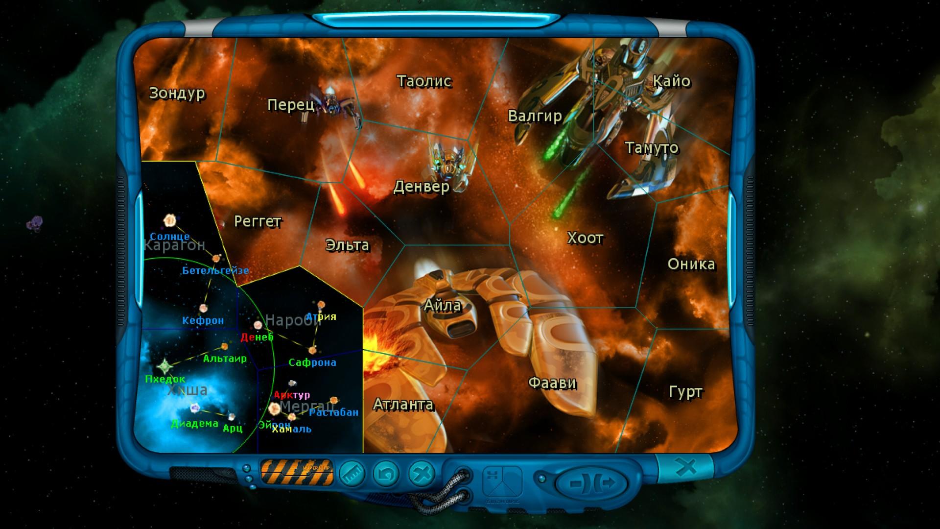 Space Rangers HD A War Apart Free Download