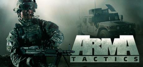 Arma Tactics Cover Image