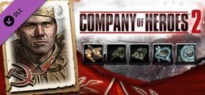 CoH 2 - Soviet Commander: Armored Assault Tactics