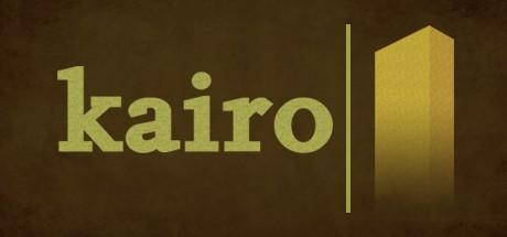 Kairo Cover Image