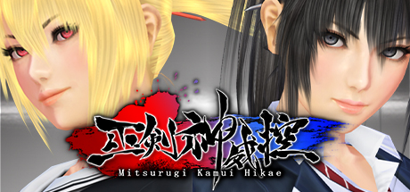 Mitsurugi Kamui Hikae Cover Image