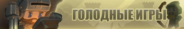game_mode_02_ru.png?t=1616163461