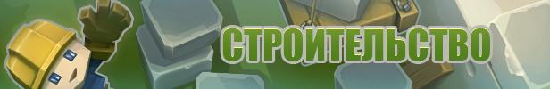 game_mode_03_ru.png?t=1616163461