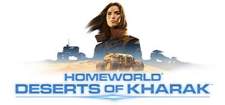 Homeworld: Deserts of Kharak Cover Image