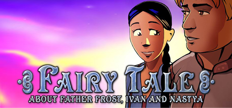 Fairy Tale About Father Frost, Ivan and Nastya Cover Image