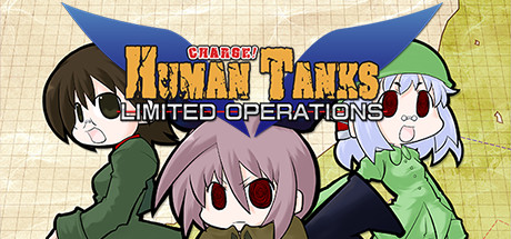 War of the Human Tanks - Limited Operations Cover Image