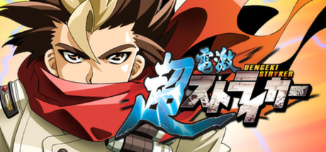 Cho Dengeki Stryker All Ages Version Cover Image