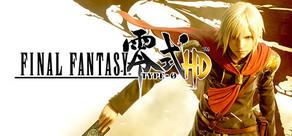 FINAL FANTASY TYPE-0™ HD