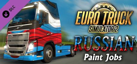 Euro truck simulator 2 - spanish paint jobs pack crack free