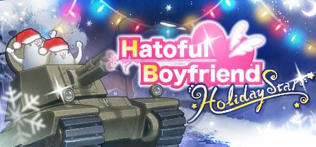 Hatoful Boyfriend: Holiday Star Cover Image