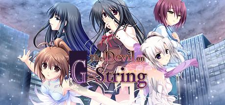 G-senjou no Maou - The Devil on G-String Cover Image
