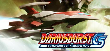 DARIUSBURST Chronicle Saviours Cover Image