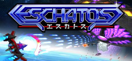 ESCHATOS Cover Image