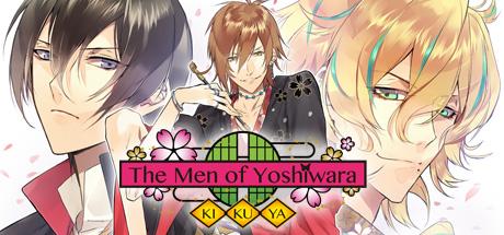 The Men of Yoshiwara: Kikuya Cover Image