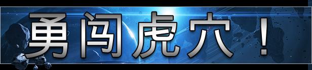 永恒空间/EVERSPACE(全DLCs)插图13